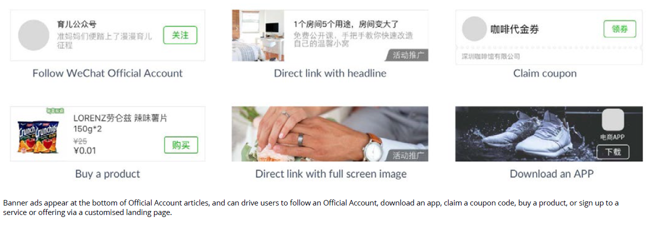 Building brand awareness through WeChat marketing banner ads