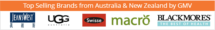 Top Selling Brands from Australia and New Zealand