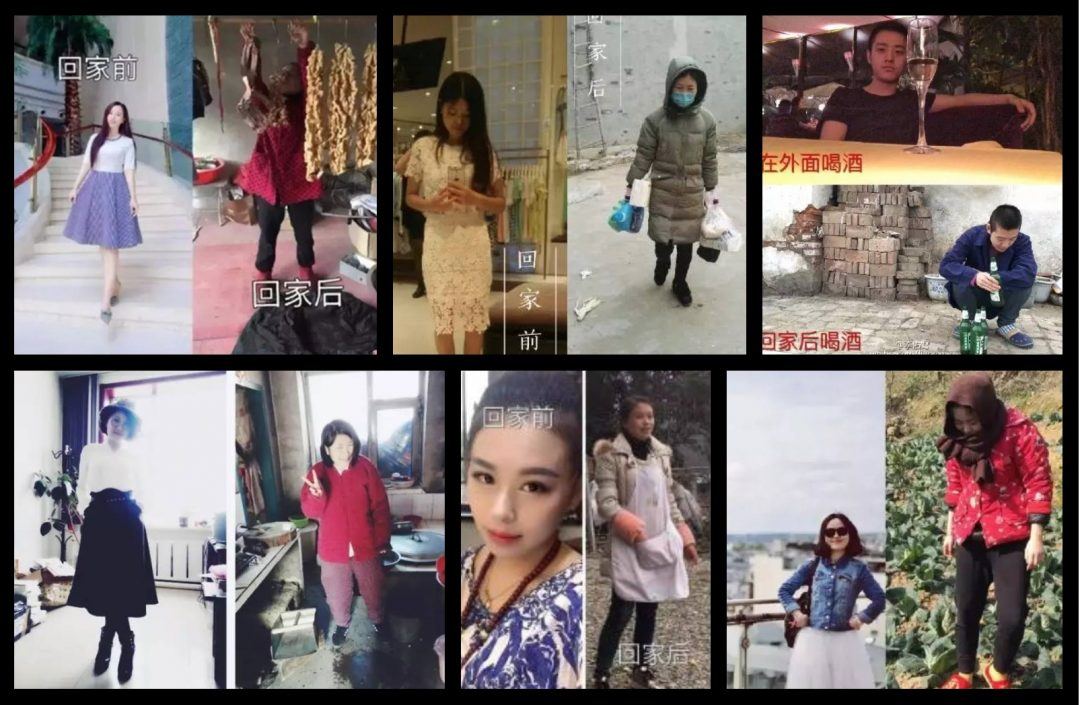 Example of user generated content Chinese New Year