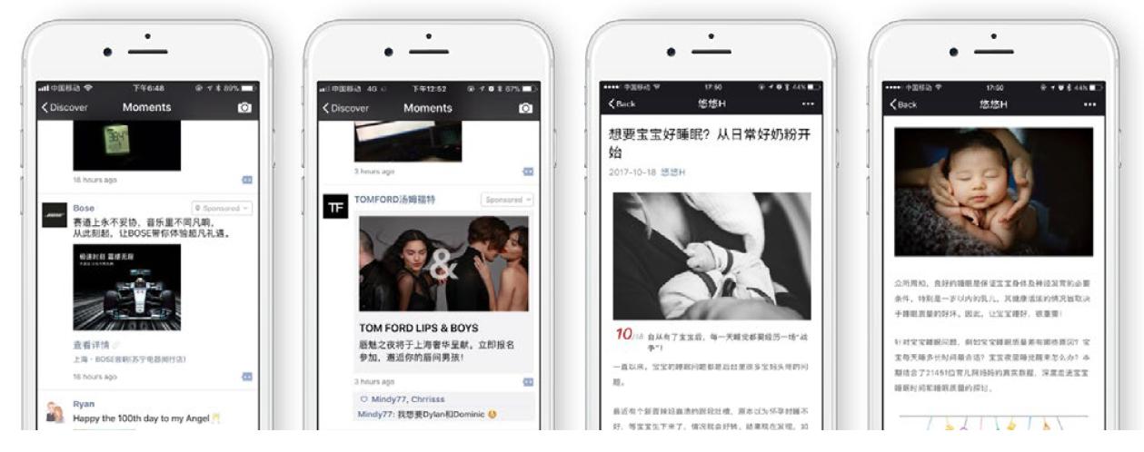 Building brand awareness through WeChat marketing moment ads