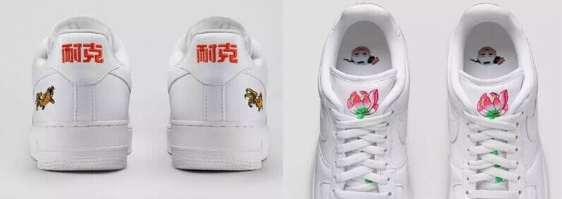 Nike Air Force 1 shoe 2015 with bright pink and green lotuses