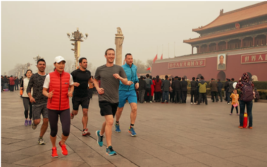 Chinese business cultural faux-pas : Mark Zuckerberg and other Facebook delegates jogging in Beijing