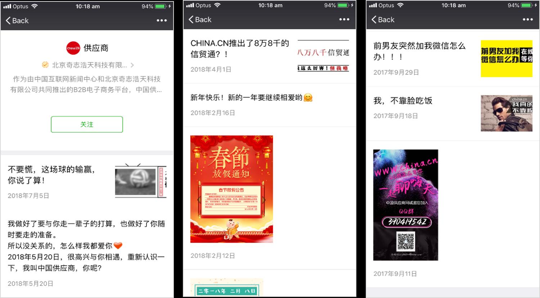 China.cn ecommerce b2b platform