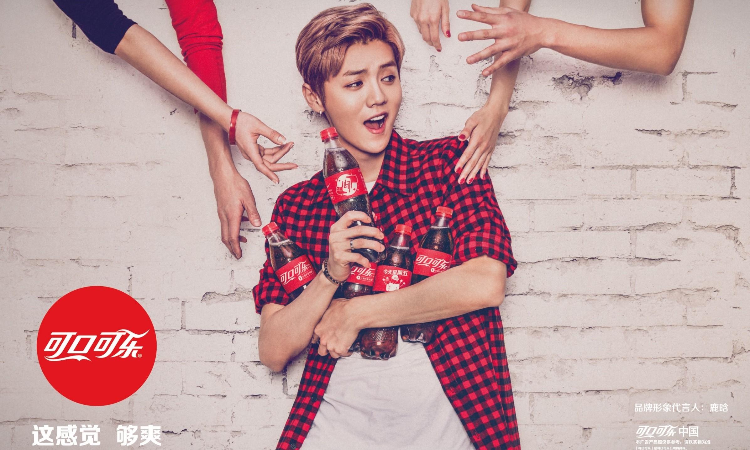 Coca Cola marketing campaign