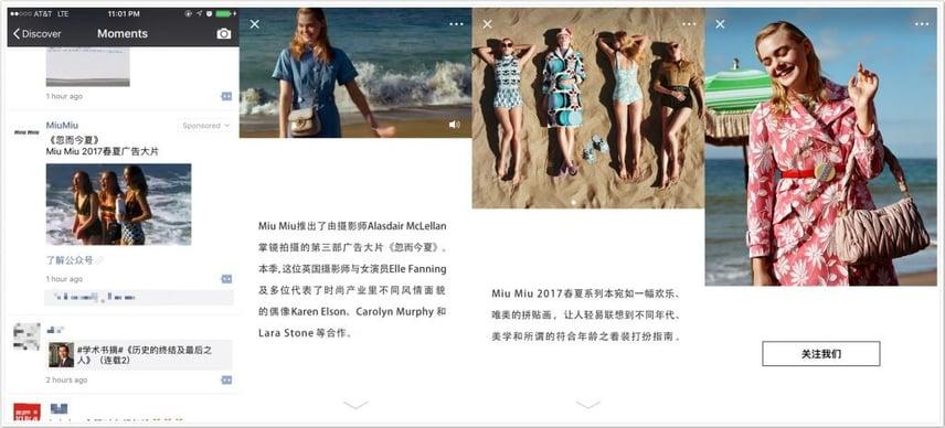 Miu Miu WeChat advertising