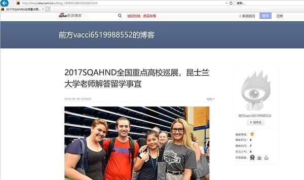 Example of blog post on Sina