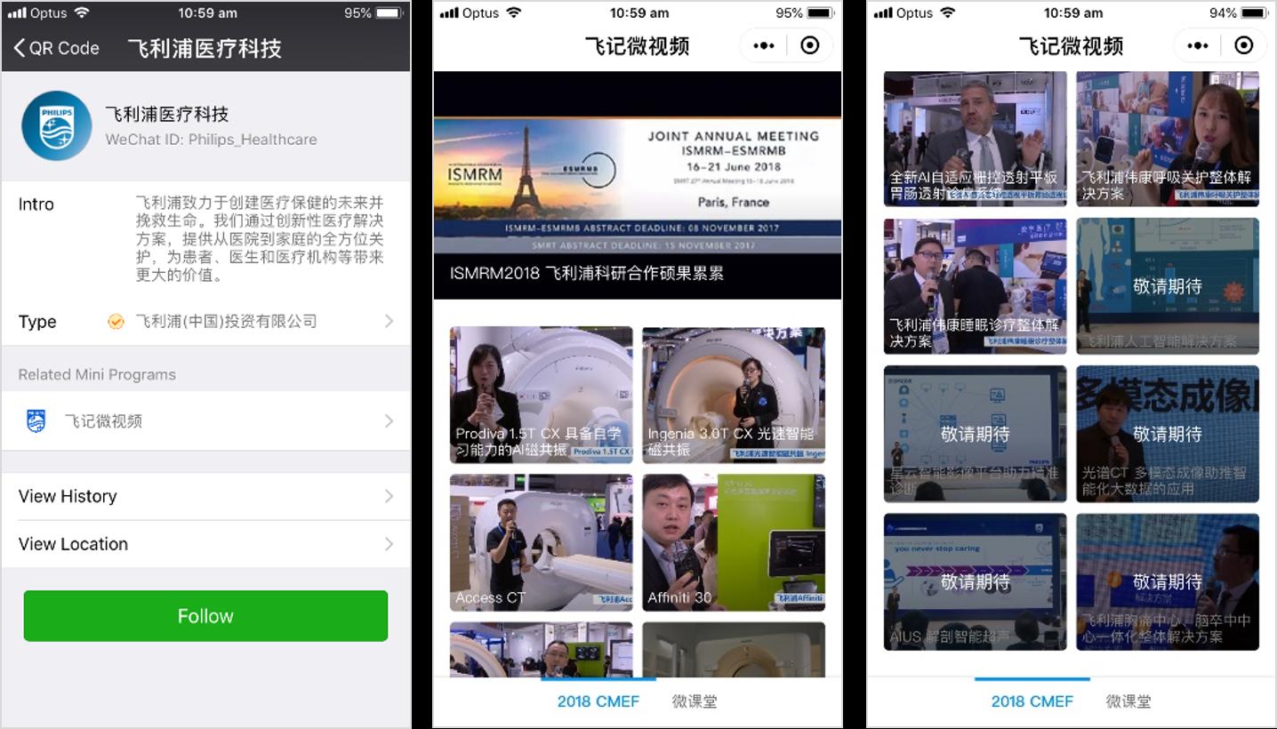 WeChat B2B Marketing