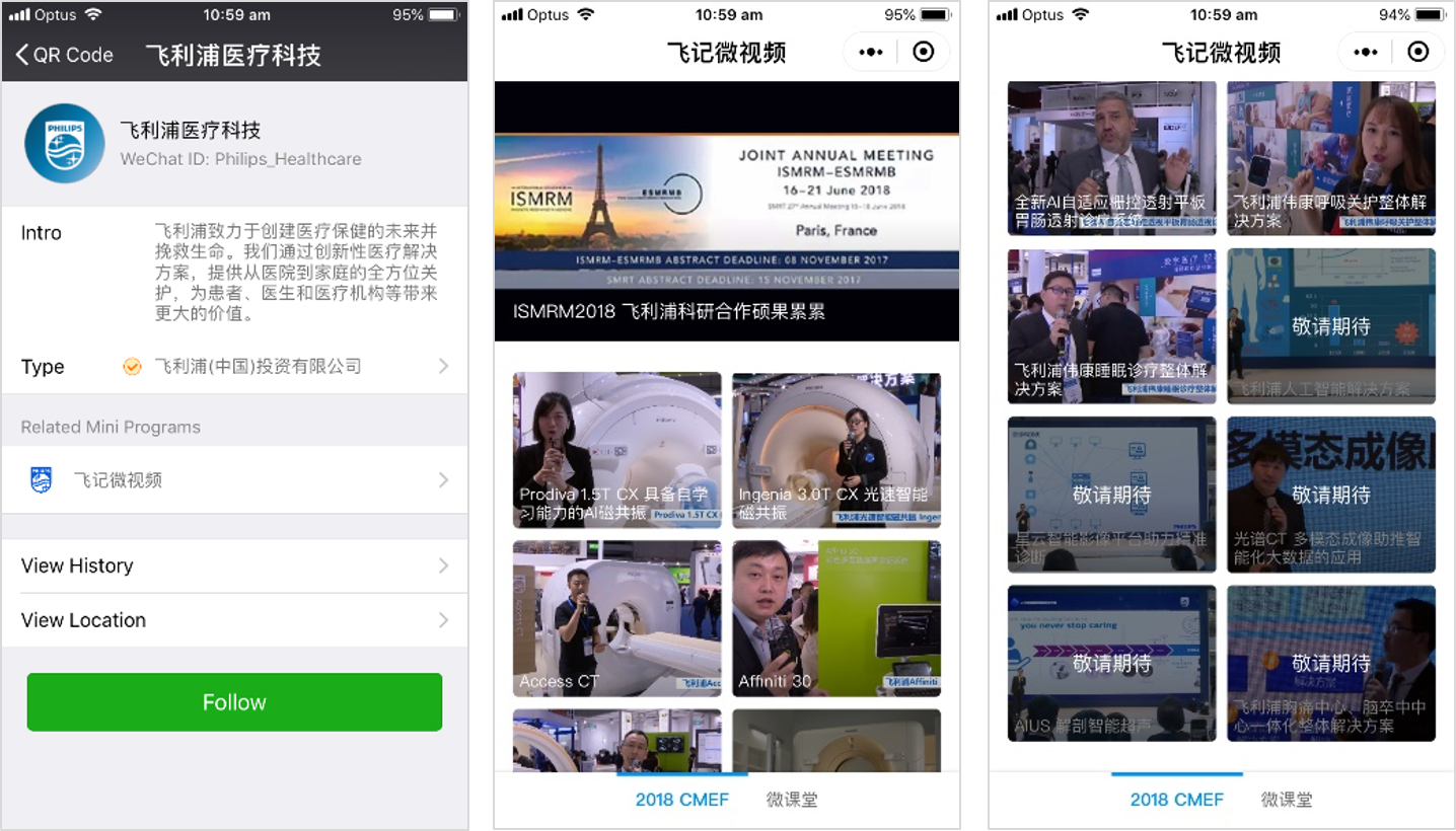 WeChat B2B Marketing