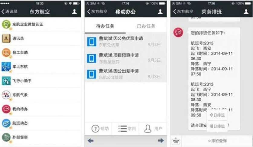 WeChat enterprise account
