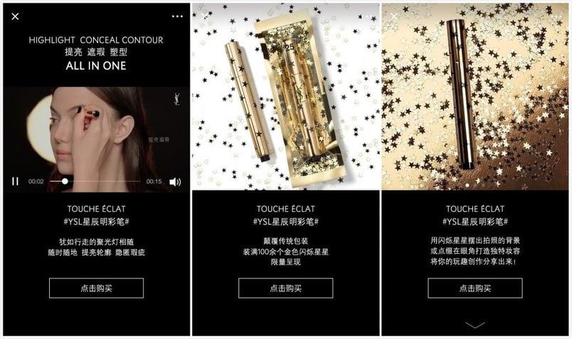 YSL WeChat advertising