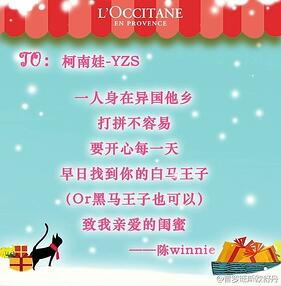 Loccitane Chinese New Year Campaign