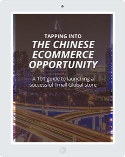 Download our free ebook: Tapping into the Chinese eCommerce opportunity